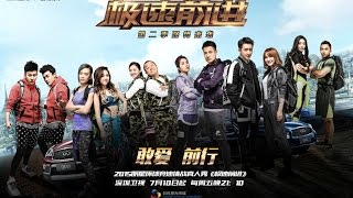 [Vietsub] The Amazing Race China Season 2 - Tập 1