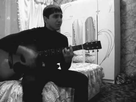 Глаза Карие (Эльбрус-Царица) на гитаре