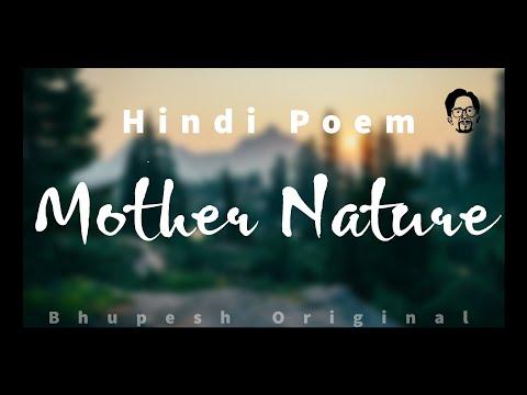 Hindi Poem On Beauty On Nautre(Life Everywhere-हरे हरे पत्ते , कुडकुडा रहे है  -जीवन का रहस्य  )