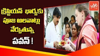 Pawan Kalyan Started to Kondagattu From Jana Sena Party Office - Telanagna