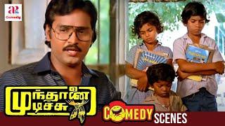 Mundhanai MudiChu  Thavakkala and team Comedy