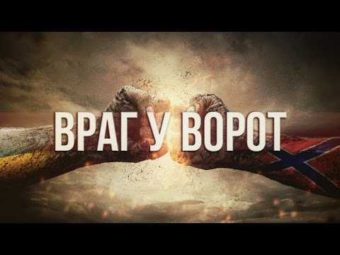 Артём Гришанов - Враг у ворот / Enemy at the gates / War in Ukraine (English subtitles)