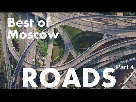 Best of Moscow ROADS Aerial footage/ Part 4 of 7/ Дороги и развязки Москвы с высоты птичьего полета