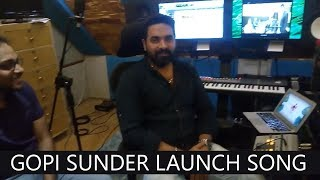 Gopi Sunder Launch No Woman No Cry  Song  | Jamba Lakidi Pamba  | Srinivas Reddy, Siddhi Idnani