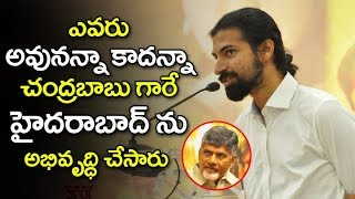 Mahanati Director Naga Aswin Great Words about AP CM Chandrababu Naidu