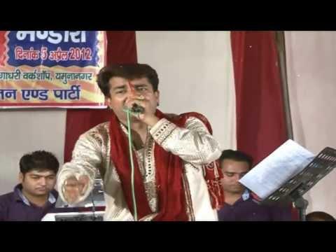 Bhola Bhandari By Vinod Rajan ji Yamuna Nagar Wale