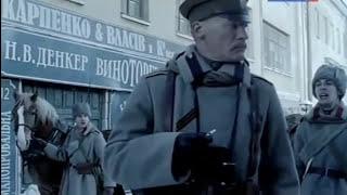 романс белая гвардия видео