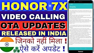 Honor 7x got ViLte(Video calling updates) in india.How to Update manually.Watch Now.