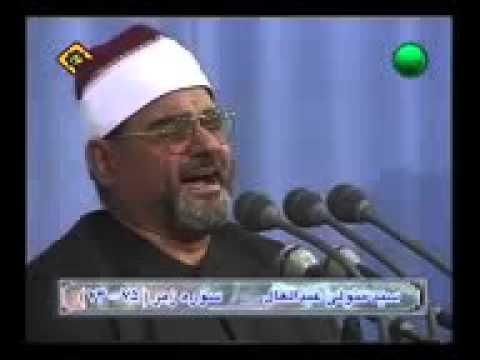 AL SHAIKH SYED MUTAWALLI ABDUL AAL (Rahimahullah)
