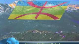 HYMNE NATIONAL AMAZIGHE (National AMAZIGHE Anthem)
