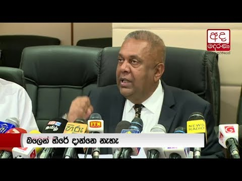 mangala asks gotabay|eng