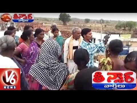 Nirmal District Yellapur Village Pensioners Facing Problems With Network Signals | Teenmaar News