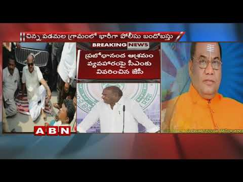 MP JC Diwakar Reddy speaks To Media Over Prabodhananda Swami Issue
