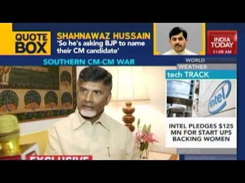 Chandrababu Naidu On Allegations Against Him, Alleged Phone Tapping Scam, & More