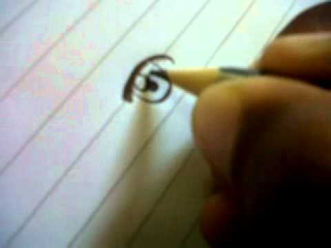 كيفية رسم عين الانمي للمبتدئين في الرسم