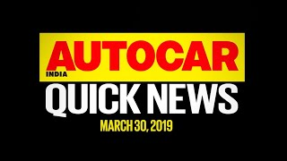 New Ciaz 1.5 diesel, Hyundai Venue SUV, 2019 Dominar price & more | Quick News | Autocar India