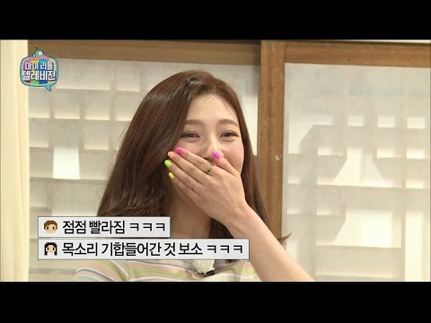 [My Little Television] 마이 리틀 텔레비전 - Joy, It is a challenge to the acting drama~ 20160716