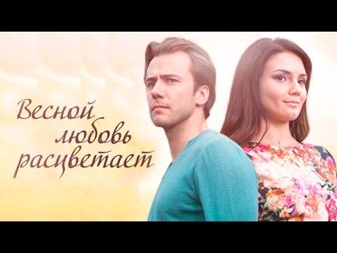 Дивіться у 5-6 серіях мелодрами Навесні розквітає любов на каналі Україна