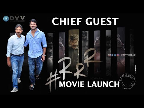 RRR Movie Launch Chief Guest Prabhas | NTR |  RamCharan | Rajamouli | Ready2release