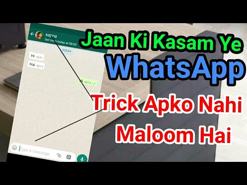 Latest WhatsApp Trick You Must Know!! About This... hindi+.