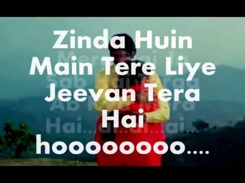 Zidhar Dekhoon Teri Tasveer-Karaoke & Lyrics-Mahaan