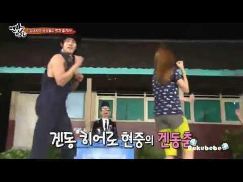 ♥kim Hyun Joong♥ Lovely Moments {barefoot Friends} Ep 5 Cut video
