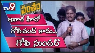 Producer Radha Mohan speech at Pantham Audio Launch