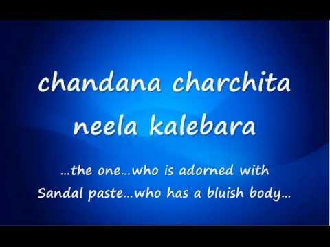 Gita Govindam - Ashtapadhi - 4 Chandana Charchita -- with English translation