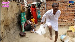 comedy video || पति पत्नी के प्यार मे बूढ़ा बना दुश्मन || pappu films ||