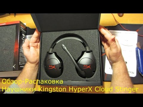 «Распаковка Наушники Kingston HyperX Cloud Stinger из Rozetka.com.ua»