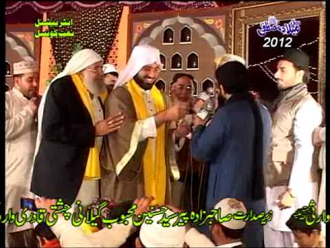 Sona-e-maan Mona Ae By Shazad Hanif Madni.flv video