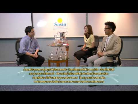 Le Lux Sasin_World Class Smart Thai