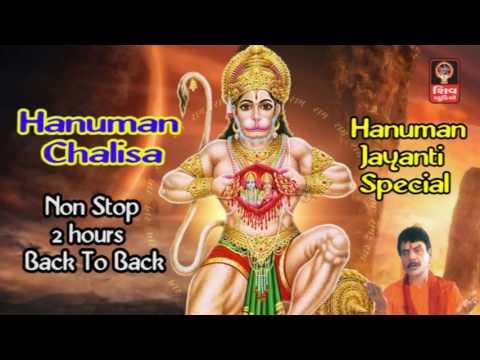 Hanuman Chalisa Non Stop  21 Times - Jai Hanuman Gyan Gun Sagar- Hanuman Bhajan Non Stop