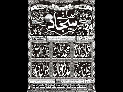 Live Majlis aza 24 Muharram 2019 Phanghali DHA Lahore ( Busazadari Network 2 )