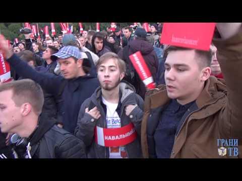 Петербург: лица протеста