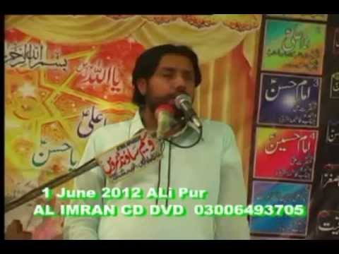 Zakir Taqi Abbas Qayamat (1st June 2012) (waqia Shareen) Alipur Chatha video