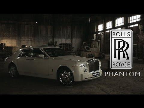 Тест-драйв от Давидыча. Rolls Royce Phantom.