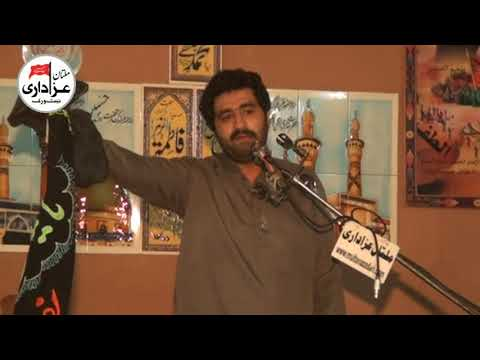 Zakir Ghulam Abbas Jappa | Yadgar Majlis  | 18 March 2018 | Jalsa Zakir Syed Muhammad Hussain Shah