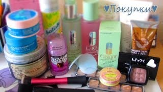 Покупки Часть1: Clinique, Missha, Etude House, The body Shop