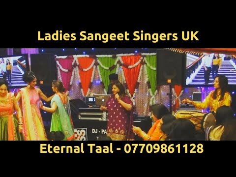 Ladies Sangeet - Traditional Punjabi Folk (Eternal Taal 07709861128...