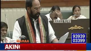 KCR vs Uttam Kumar Reddy over Budget in Telangana Assembly