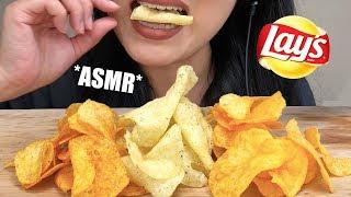 ** ASMR POTATO CHIPS ** Crunchy Eating Sounds | Lay's Chips | No Talking | ASMR Phan