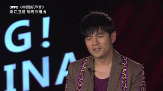 【好声音独家花絮】杰伦:evis是老外的思想 Sing!China2018 官方超清HD