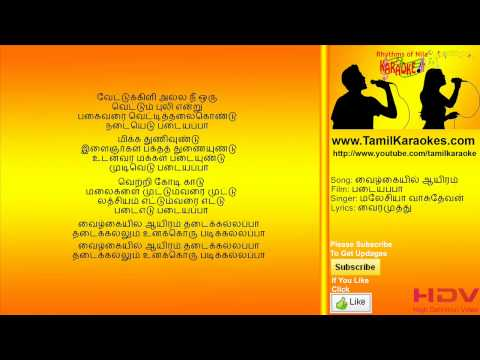 Vetri Kodi gattu - vaizhkaiyil aayiram thadaikkallappa - Padayappa...