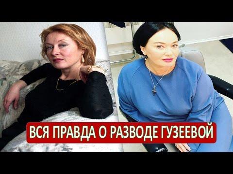 УДОВИЧЕНКО рассказала о разводе ГУЗЕЕВОЙ  (17.04.2017)