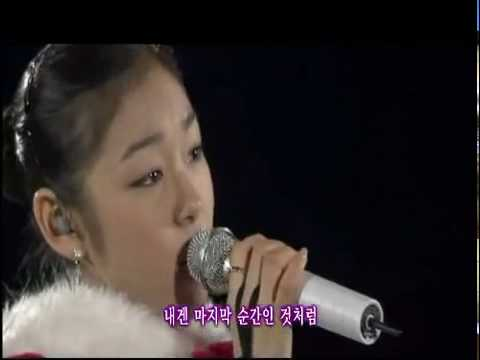 Queen Yuna- Olympic champion yuna kim live song -