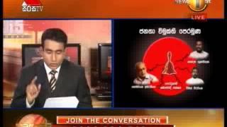 Dawasa 17.04.2015 Political Discussion