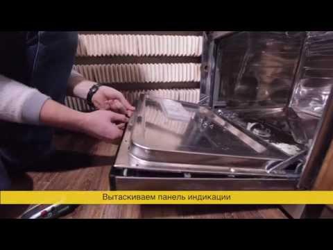Разборка посудомоечной машины своими руками 77