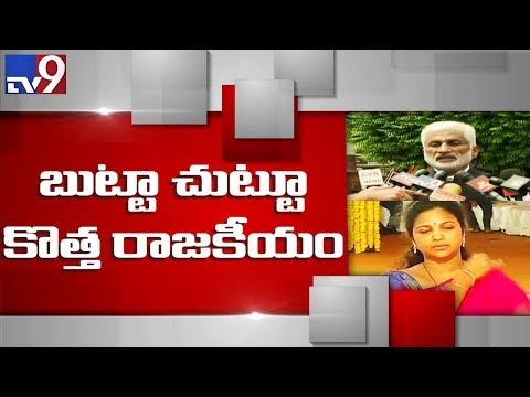 Vijay Sai Reddy faults invitation to YCP's Butta Renuka for all party meet - TV9
