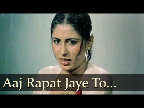 Namak Halaal  - Aaj Rapat Jaye To Hame Na - Kishore Kumar -...